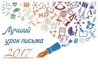 Подробнее: Пишет кадет, аплодирует «Почта России»