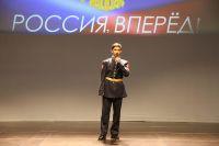 Подробнее: День России – день наших побед