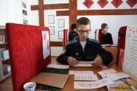 Подробнее: День образования КНР отметили кадеты