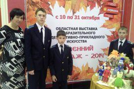 b_280_180_16777215_00_images_stories_2014god_Nov_17.11_7.jpg