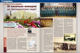 b_280_180_16777215_00_images_stories_2017_11_17.11_2.jpg