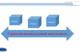 b_280_180_16777215_00_images_stories_2020_11_17.11_05.jpg