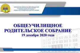 b_280_180_16777215_00_images_stories_2020_12_25.12_00.jpg