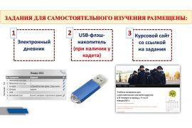 b_280_180_16777215_00_images_stories_2020_12_25.12_03.jpg