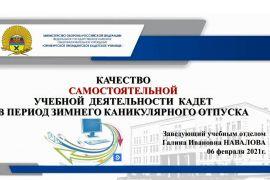 b_280_180_16777215_00_images_stories_2021_02_09.02_1.jpg