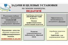 b_280_180_16777215_00_images_stories_2021_02_09.02_3.jpg
